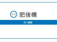 江戸堀の人気店紹介